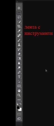 фотошоп програма